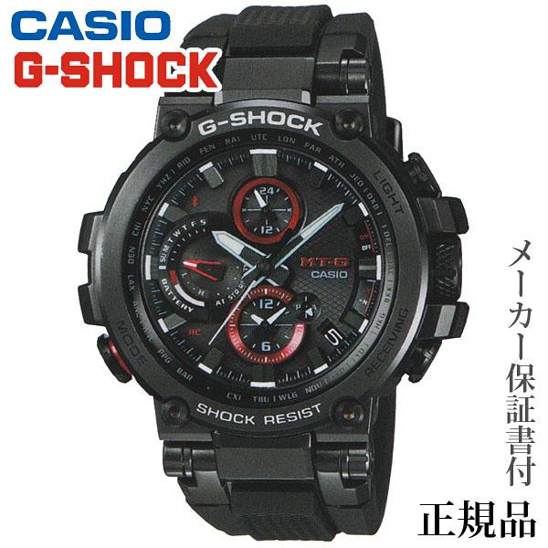 卒業 入学 CASIO カシオ G-SHOCK MT-G MTG-B1000 Series 男性用 ソーラー アナデジ 腕時計 正規品 1年保証書付 MTG-B1000B-1AJF