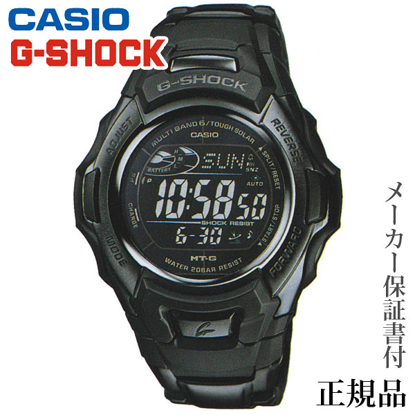 卒業 入学 CASIO カシオ G-SHOCK BLACK/BLUE 男性用 ソーラー デジタル 腕時計 正規品 1年保証書付 MTG-M900BD-1JF