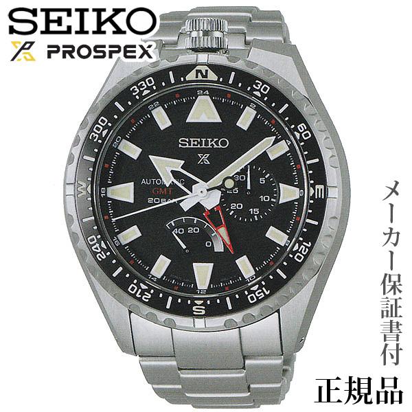 卒業 入学 SEIKO セイコー プロスペックス PROSPEX LANDMASTER ランドマスター 男性用 自動巻き アナログ 腕時計 正規品 1年保証書付 SBEJ001