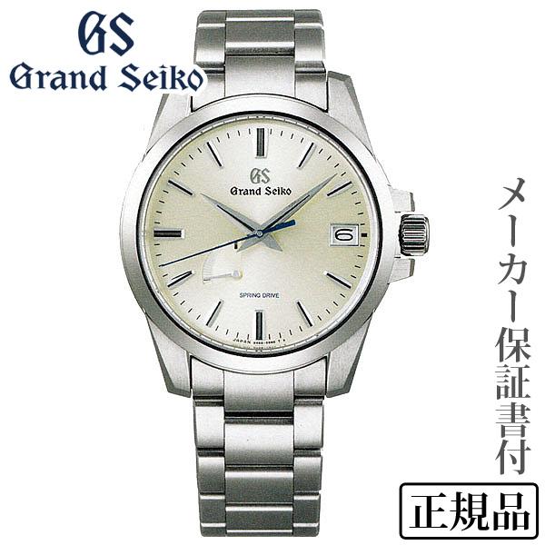 SEIKO グランドセイコー GrandSeiko 男性用 自動巻き アナログ 腕時計 正規品 1年保証書付 SBGA279