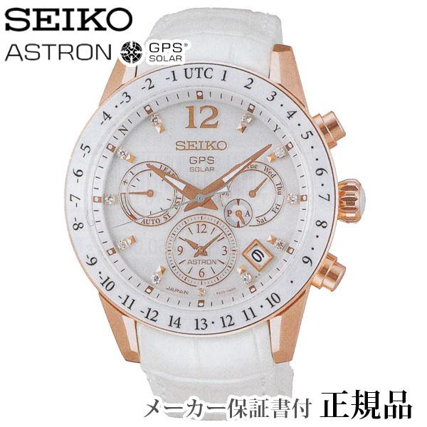 卒業 入学 SEIKO セイコー アストロン ASTRON 5Xシリーズ 男性用 ソーラーGPS衛星電波修正 多針アナログ 腕時計 正規品 1年保証書付 SBXC004