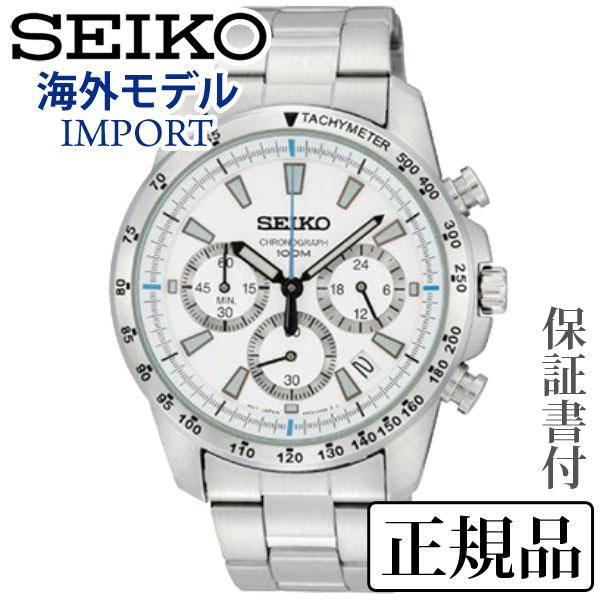 SEIKO セイコー 海外セイコー IMPORT SEIKO セイコー クロノグラフ 男性用 クオーツ 多針アナログ 腕時計 正規品 1年保証書付 SSB025P1