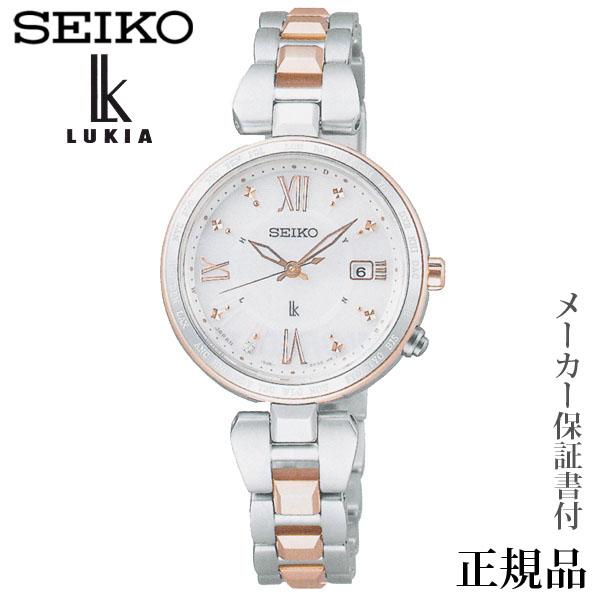 卒業 入学 SEIKO ルキア LUKIA レディダイヤ シリーズ 女性用 ソーラー アナログ 腕時計 正規品 1年保証書付 SSQV056