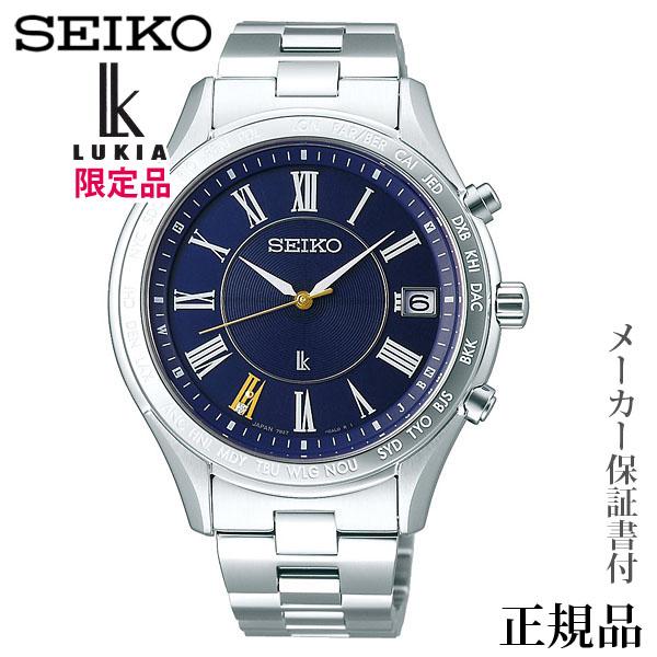 卒業 入学 SEIKO ルキア LUKIA 2019エターナルブルー限定 ペアモデル ペア ソーラー アナログ 腕時計 正規品 1年保証書付 SSVH031