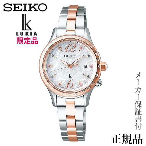 卒業 入学 SEIKO ルキア LUKIA 2019クリスマス限定モデル 女性用 ソーラー アナログ 腕時計 正規品 1年保証書付 SSVV044
