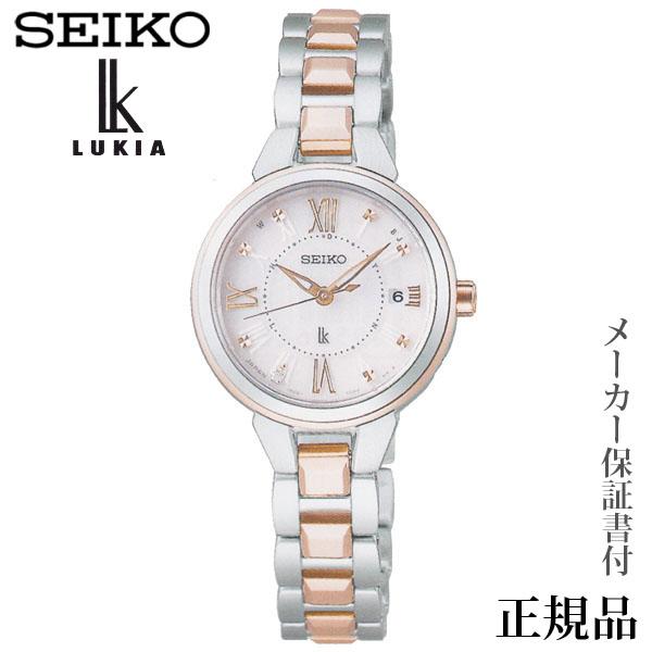卒業 入学 SEIKO ルキア LUKIA レディダイヤ シリーズ 女性用 ソーラー アナログ 腕時計 正規品 1年保証書付 SSVW146