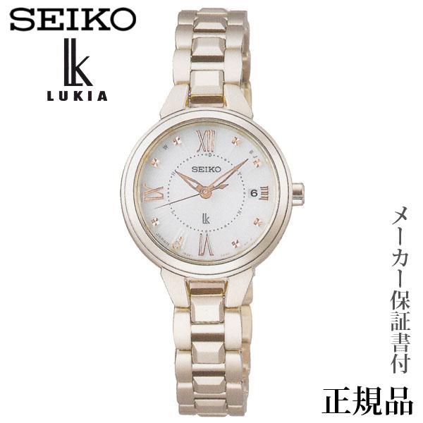 卒業 入学 SEIKO ルキア LUKIA レディダイヤ シリーズ レディゴールド 女性用 ソーラー アナログ 腕時計 正規品 1年保証書付 SSVW148