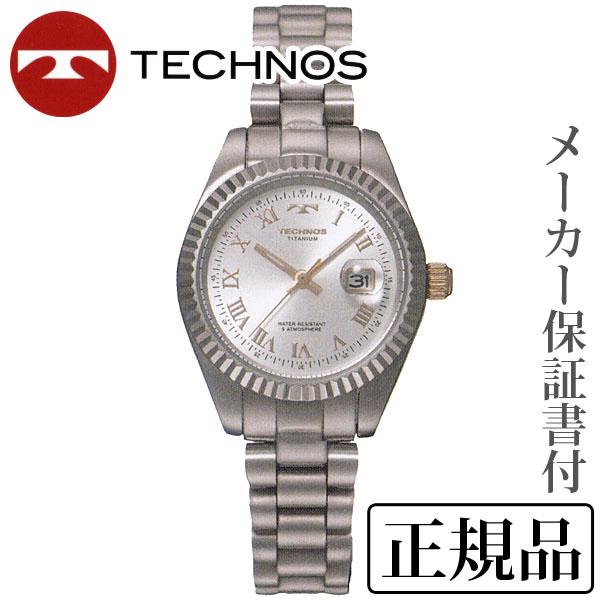 TECHNOS テクノス チタン ペア クオーツ アナログ 腕時計 正規品 1年保証書付 tsl915is