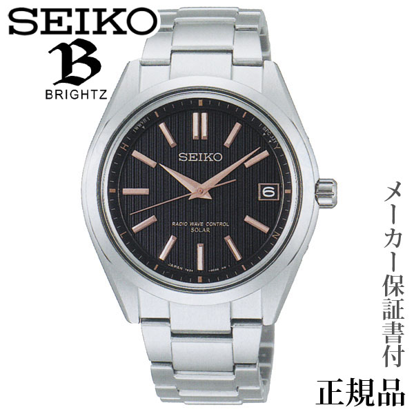 SEIKO ブライツ BRIGHTZ 男性用 ソーラー アナログ 腕時計 正規品 1年保証書付 SAGZ087