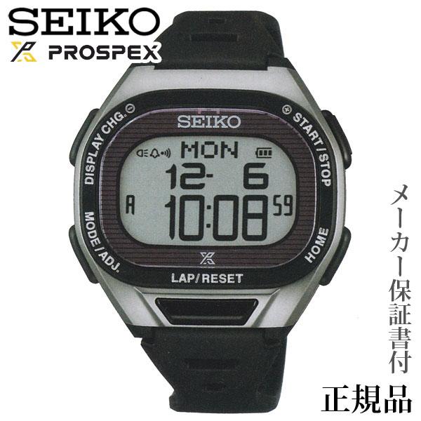 卒業 入学 SEIKO プロスペックス PROSPEX SUPER RUNNERS スーパーランナーズ 男性用 ソーラー デジタル 腕時計 正規品 1年保証書付 SBEF045
