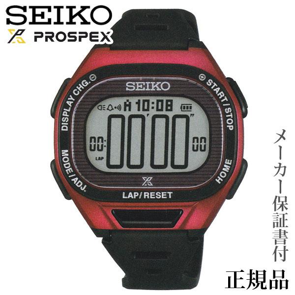 卒業 入学 SEIKO プロスペックス PROSPEX SUPER RUNNERS スーパーランナーズ 男性用 ソーラー デジタル 腕時計 正規品 1年保証書付 SBEF047
