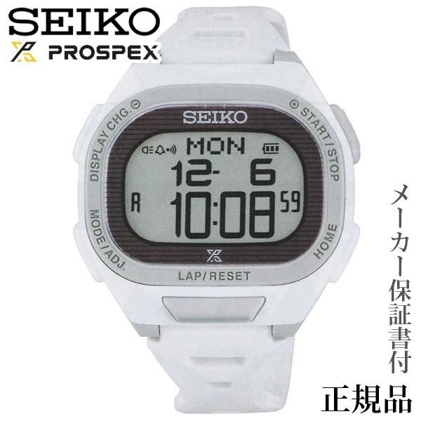 卒業 入学 SEIKO プロスペックス PROSPEX SUPER RUNNERS スーパーランナーズ 男性用 ソーラー デジタル 腕時計 正規品 1年保証書付 SBEF051
