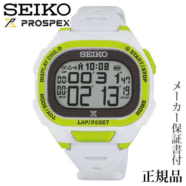 卒業 入学 SEIKO プロスペックス PROSPEX SUPER RUNNERS スーパーランナーズ 男性用 ソーラー デジタル 腕時計 正規品 1年保証書付 SBEF053