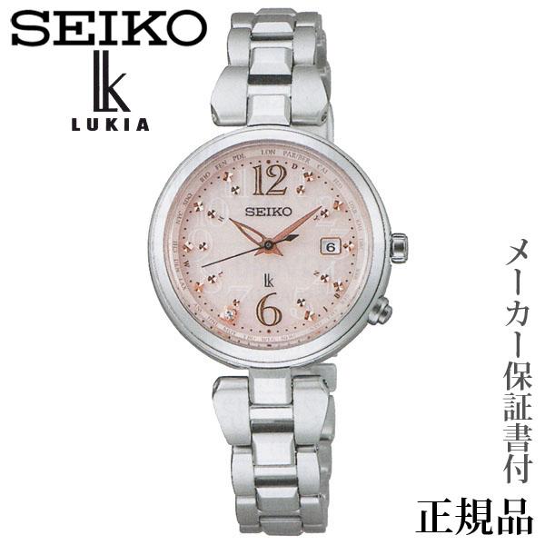 卒業 入学 SEIKO ルキア LUKIA レディダイヤ シリーズ 女性用 ソーラー アナログ 腕時計 正規品 1年保証書付 SSQV047