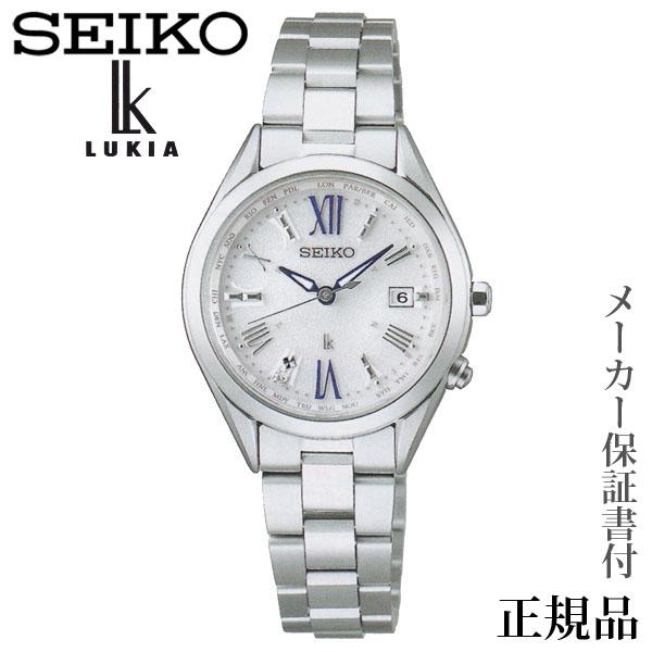 卒業 入学 SEIKO ルキア LUKIA レディダイヤ シリーズ 女性用 ソーラー アナログ 腕時計 正規品 1年保証書付 SSQV053