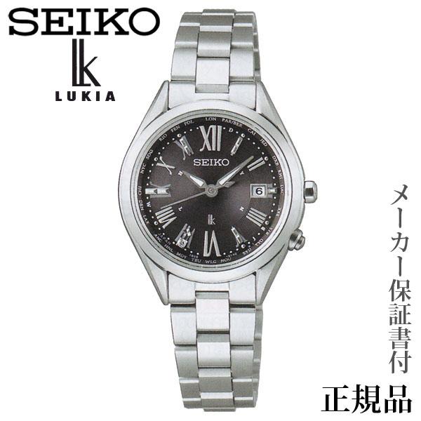 卒業 入学 SEIKO ルキア LUKIA レディダイヤ シリーズ 女性用 ソーラー アナログ 腕時計 正規品 1年保証書付 SSQV055