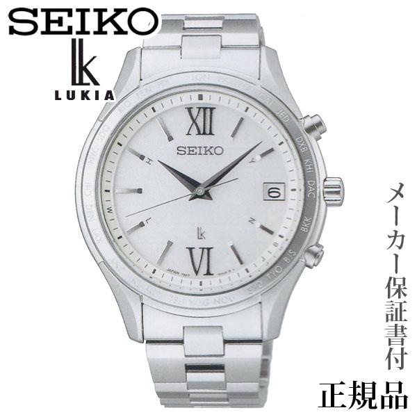 卒業 入学 SEIKO ルキア LUKIA ラッキーパスポート 女性用 ソーラー アナログ 腕時計 正規品 1年保証書付 SSVH025