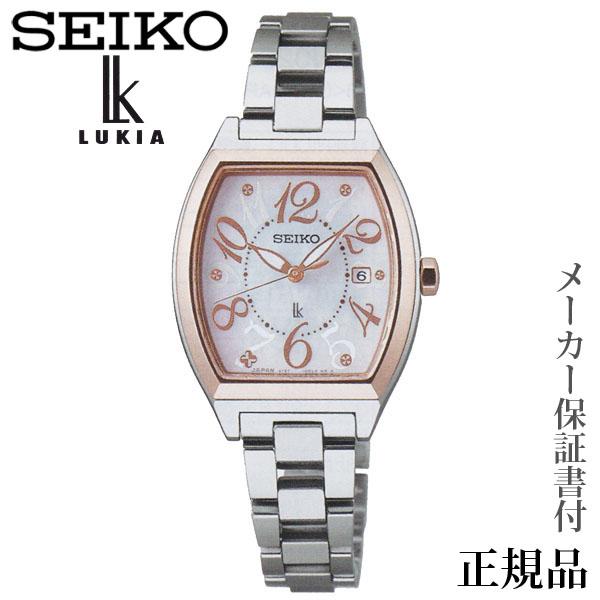 卒業 入学 SEIKO ルキア LUKIA 女性用 ソーラー アナログ 腕時計 正規品 1年保証書付 SSVN026