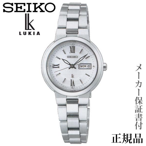 入園 入学 SEIKO ルキア LUKIA 女性用 ソーラー アナログ 腕時計 正規品 1年保証書付 SSVN029