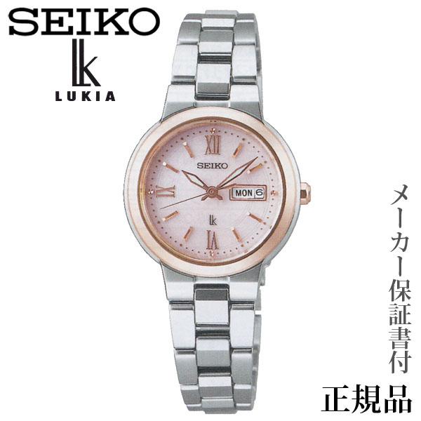 卒業 入学 SEIKO ルキア LUKIA 女性用 ソーラー アナログ 腕時計 正規品 1年保証書付 SSVN030