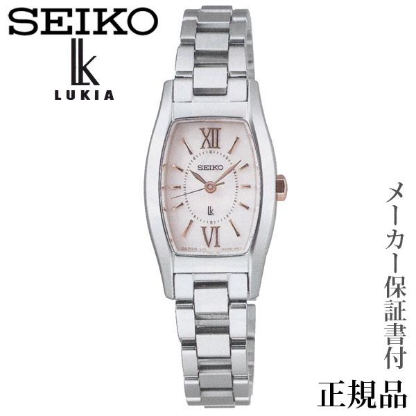 入園 入学 SEIKO ルキア LUKIA 女性用 ソーラー アナログ 腕時計 正規品 1年保証書付 SSVR131