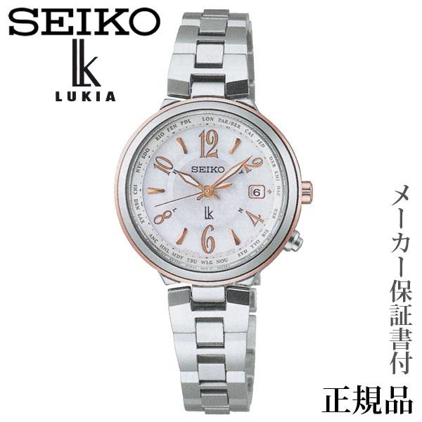 卒業 入学 SEIKO ルキア LUKIA ラッキーパスポート 女性用 ソーラー アナログ 腕時計 正規品 1年保証書付 SSVV034