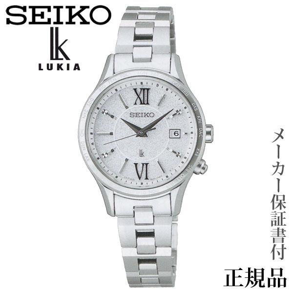 卒業 入学 SEIKO ルキア LUKIA ラッキーパスポート 女性用 ソーラー アナログ 腕時計 正規品 1年保証書付 SSVV035