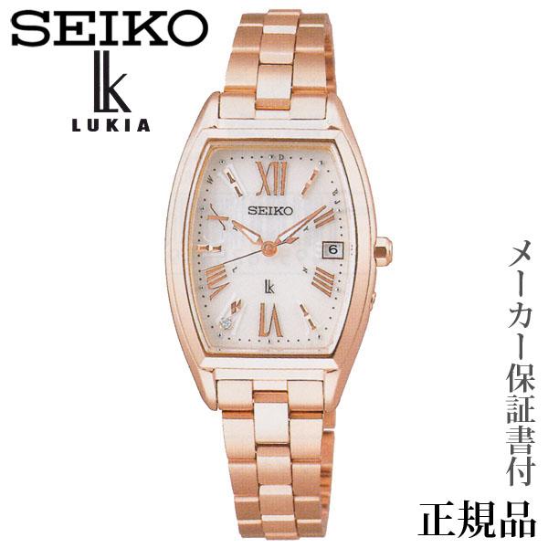 卒業 入学 SEIKO ルキア LUKIA レディダイヤ シリーズ 女性用 ソーラー アナログ 腕時計 正規品 1年保証書付 SSVW118