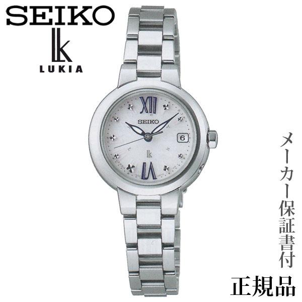 卒業 入学 SEIKO ルキア LUKIA 女性用 ソーラー アナログ 腕時計 正規品 1年保証書付 SSVW135