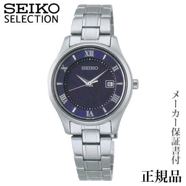 卒業 入学 SEIKO セイコー セレクション SEIKO SELECTION ペアシリーズ 女性用 ソーラー アナログ 腕時計 正規品 1年保証書付 STPX065