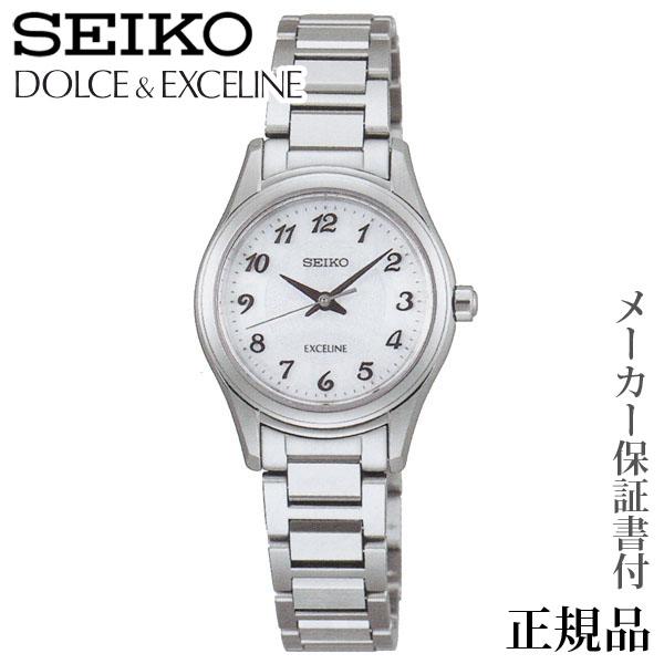 卒業 入学 SEIKO ドルチェ&エクセリーヌ DOLCHE & CXCELINE 女性用 ソーラー アナログ 腕時計 正規品 1年保証書付 SWCQ093