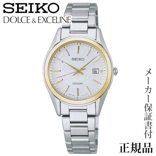 母の日 2019 SEIKO ドルチェ&エクセリーヌ DOLCHE & CXCELINE 女性用 ソーラー アナログ 腕時計 正規品 1年保証書付 SWCW148