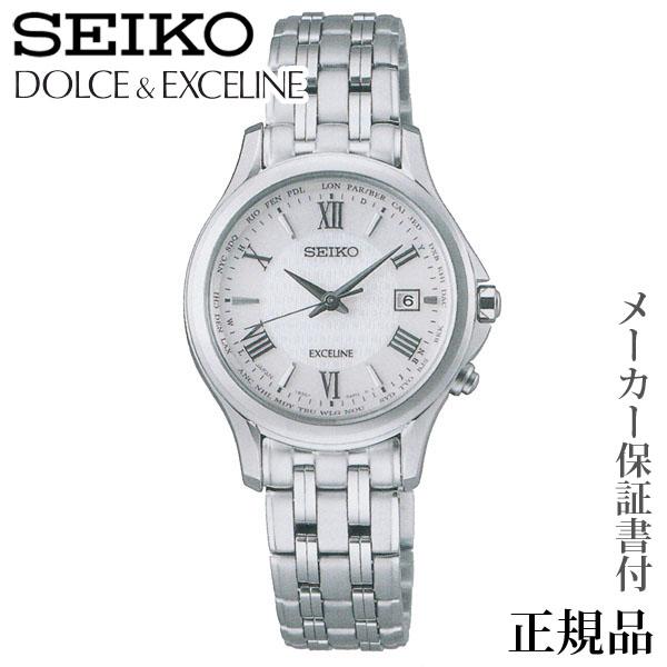 母の日 2019 SEIKO ドルチェ&エクセリーヌ DOLCHE & CXCELINE 女性用 ソーラー アナログ 腕時計 正規品 1年保証書付 SWCW161