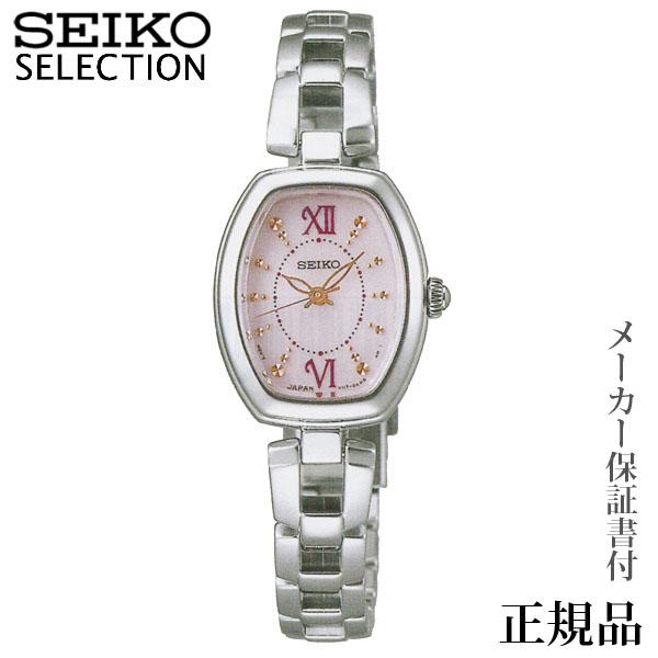 母の日 2019 SEIKO セイコー セレクション SEIKO SELECTION レディスシリーズ 女性用 ソーラー アナログ 腕時計 正規品 1年保証書付 SWFA177