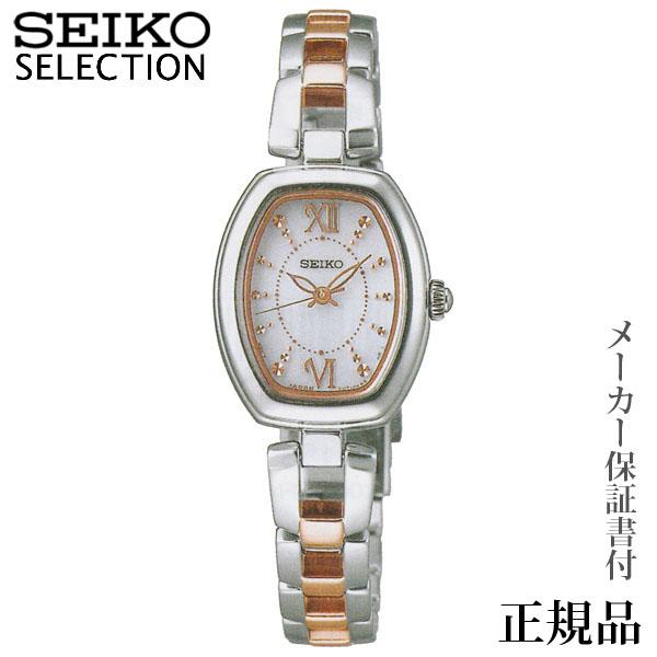 卒業 入学 SEIKO セイコー セレクション SEIKO SELECTION レディスシリーズ 女性用 ソーラー アナログ 腕時計 正規品 1年保証書付 SWFA179