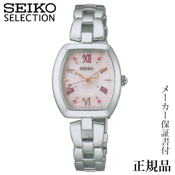卒業 入学 SEIKO セイコー セレクション SEIKO SELECTION レディスシリーズ 女性用 ソーラー アナログ 腕時計 正規品 1年保証書付 SWFH097