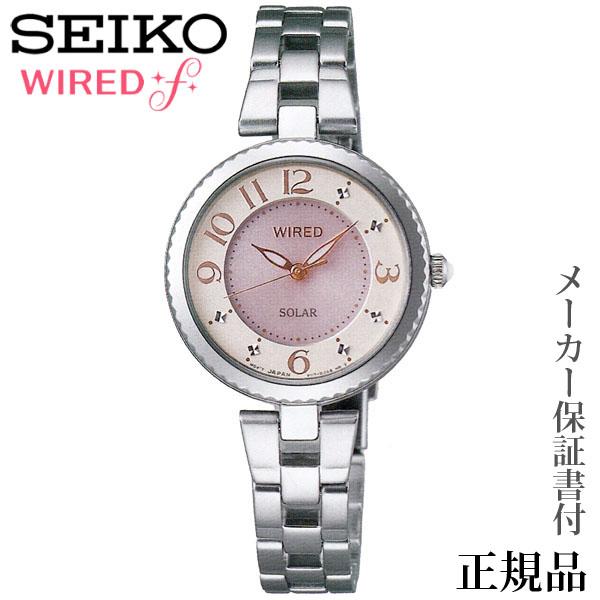 卒業 入学 SEIKO セイコー ワイアード WIRED WIRED f 女性用 アナログ 腕時計 正規品 1年保証書付 AGED085