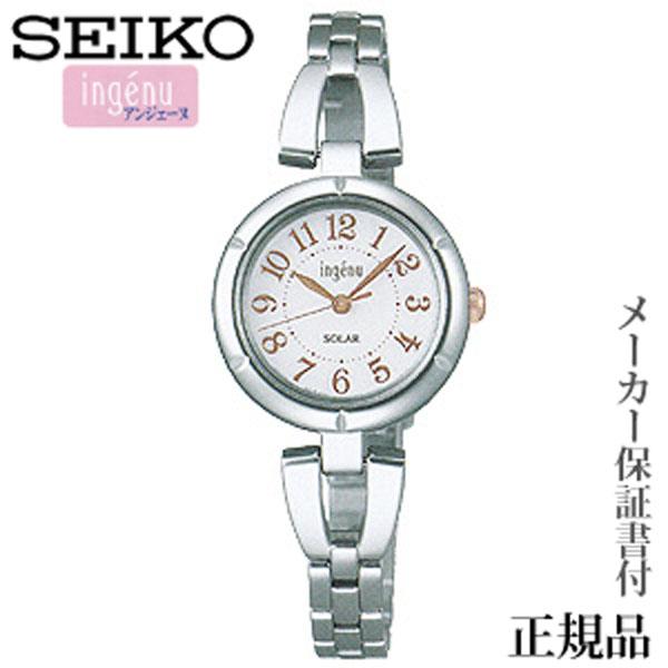 卒業 入学 SEIKO セイコー ALBA アルバ アンジェーヌ 女性用 ソーラー 腕時計 正規品 1年保証書付 AHJD094