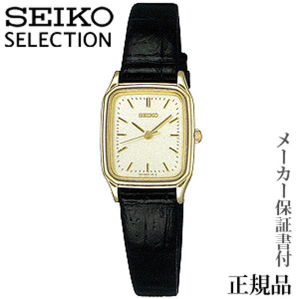卒業 入学 SEIKO セイコー セレクション SELECTION ペアシリーズ 女性用 腕時計 正規品 1年保証書付 SSDA080