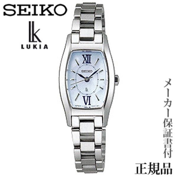 卒業 入学 SEIKO セイコー ルキア LUKIA 女性用 ソーラー 腕時計 正規品 1年保証書付 SSVR129