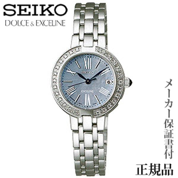 卒業 入学 SEIKO セイコー ドルチェ&エクセリーヌ DOLCE&EXCELINE EXCELINE 女性用 ソーラー電波時計 腕時計 正規品 1年保証書付 SWCW007