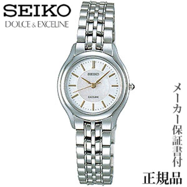 卒業 入学 SEIKO セイコー ドルチェ&エクセリーヌ DOLCE&EXCELINE 女性用 腕時計 正規品 1年保証書付 SWDL099