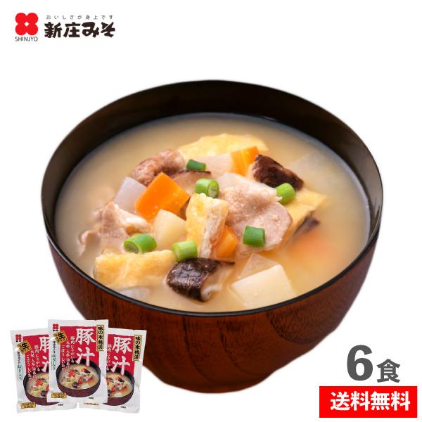 あわせみそを使用しています 即席豚汁 5☆大好評 計6食入 生みそタイプネコポス 豚汁 送料無料 日時指定不可 正規逆輸入品 味噌汁