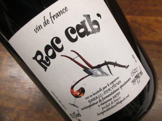 ナチュラルワイン ロックキャブ 2016 (赤・マグナム)ヴィーニュ・ド・ババス(セバスチャン・デルヴュー) rouge roc cab Les Vignes de Babass