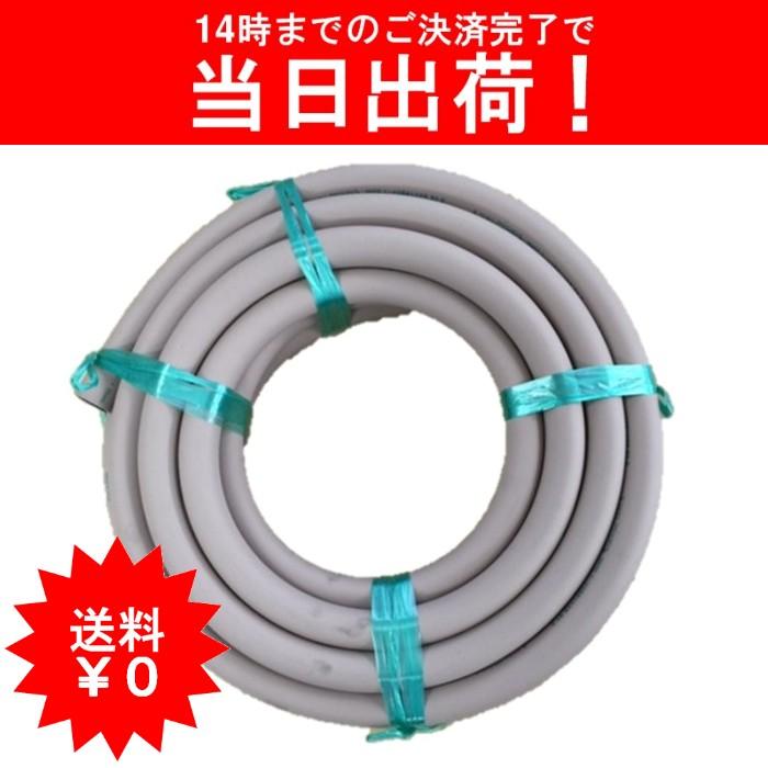 強化ガスホース 20A 都市ガス 十川ゴム (5m×2巻)【東京ガス推奨品】