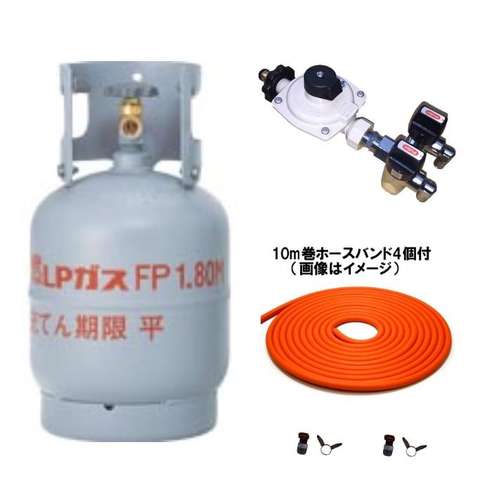 LPガスボンベ5kg【空容器】+調整器+2口ヒューズガス栓+10mガスホースセット【バンド4個付】
