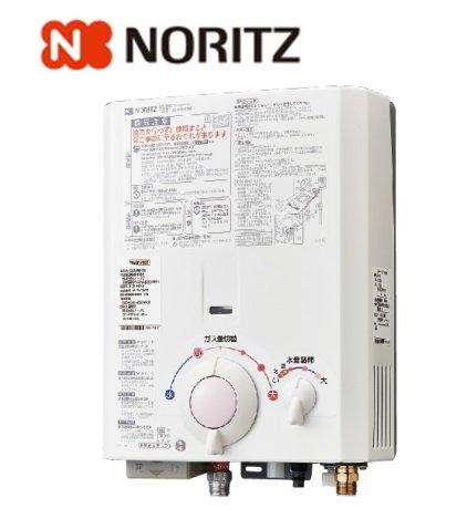 送料無料【先止式】GQ-531W ノーリツ ガス湯沸し器 プロパンガス用【LPG】