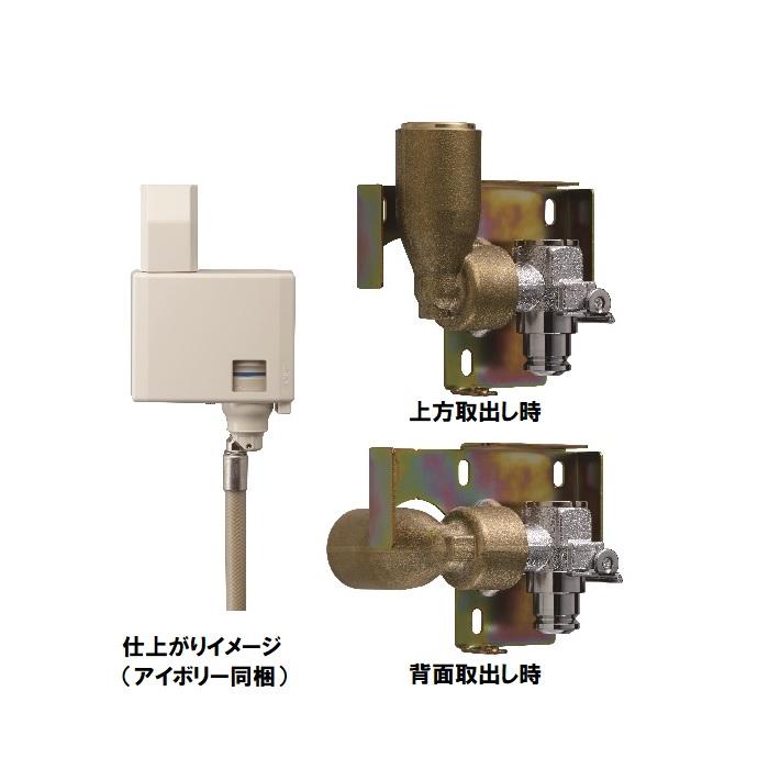 光陽産業:G854AN-12P-Rc1/2フレキガスコンセント(増設用) - resourcelabz.com