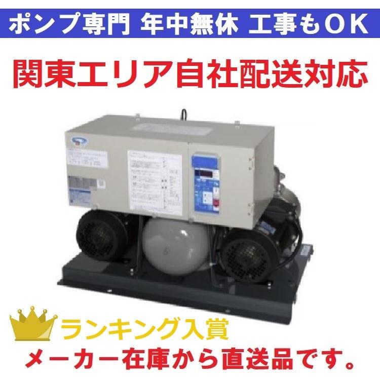 お手頃価格 荏原製作所 32BNBME1.1SBN インバーター給水ユニット 交互並列運転, 2021年新作入荷:c2a28167 --- greencard.progsite.com