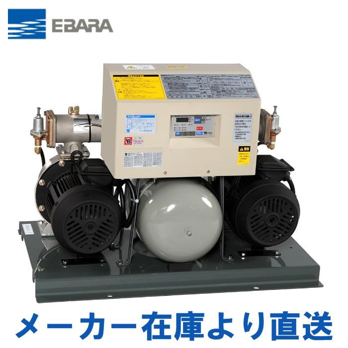 荏原製作所 40BIRME62.2 【200V】 単独交互運転 吐出し圧力一定型給水ユニット 60Hz 【西日本電力エリア】